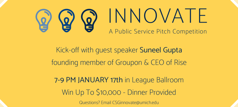 INNOVATE – A Public Service Pitch Competition